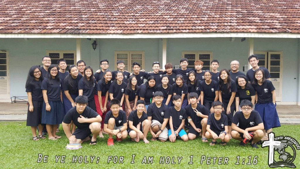 Youth Ambassador's Annual Camp 2017
